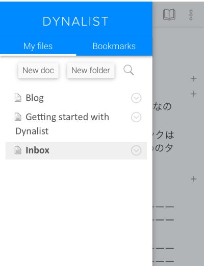 Dynalistのアプリ