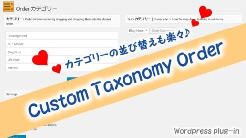 Custom Taxonomy Order
